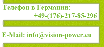 info (at) vision-power (dot) eu